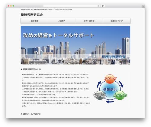 cloudtpl_1080 WordPress theme design - zeimu-roumu.biz
