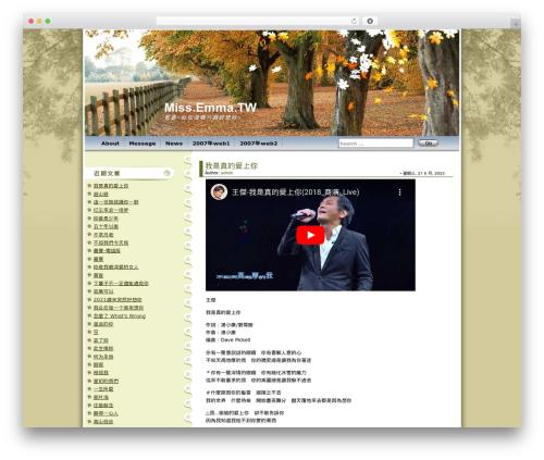 Maple Leaf template WordPress - miss.emma.tw