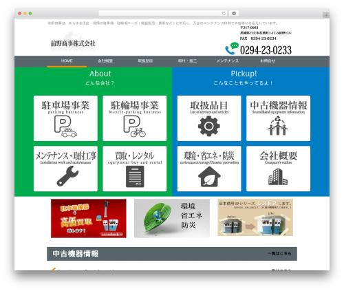 responsive_030 best WordPress theme - maenoshoji.co.jp
