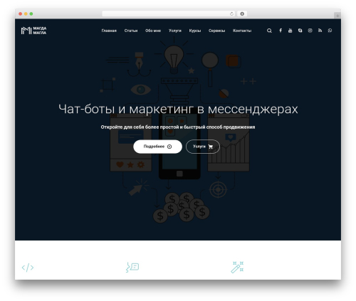 Uplift WordPress theme - magdamagla.com
