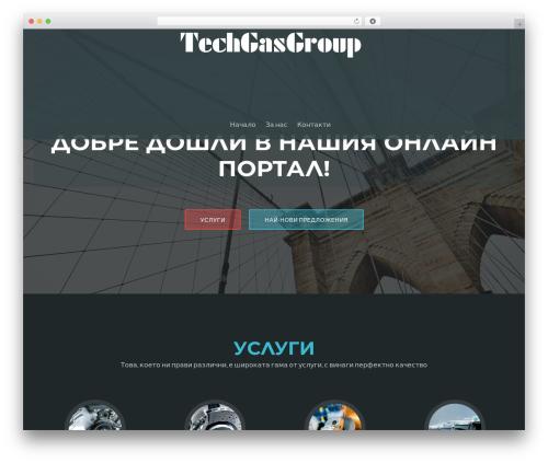 ZBlackbeard1 WordPress theme - techgasgroupbg.com