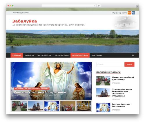 HitMag free WP theme - zabaluyka.ru