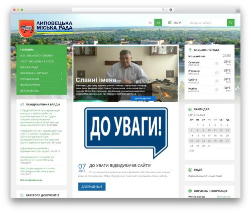 TownPress WordPress theme - lipovec.com.ua
