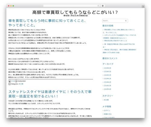 Best WordPress template ZenWater - okultavsiye.com