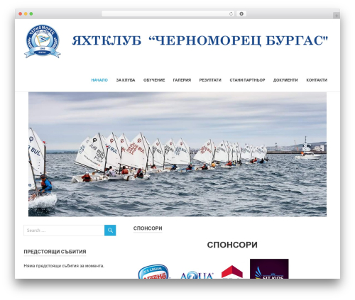 Poseidon WordPress theme download - chernomorets-bs.org