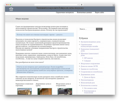 Striking MultiFlex & Ecommerce Responsive WordPress Theme WordPress shopping theme - stroydombystro.ru