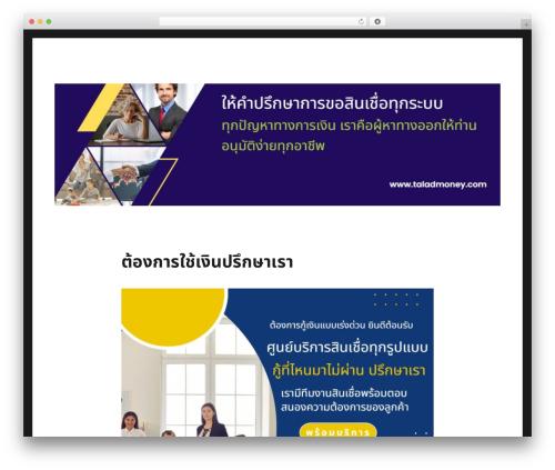 Twenty Sixteen free WordPress theme - taladmoney.com