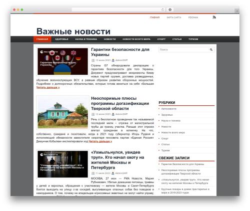 Inner premium WordPress theme - pobedam.ru