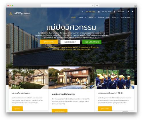 Construction best WordPress template - maepingengineering.com