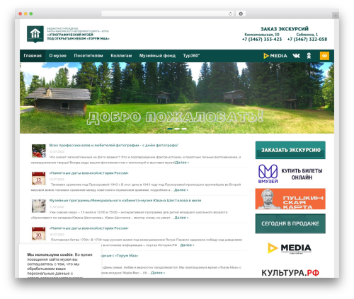Free WordPress Comfortable Reading plugin - torummaa.ru