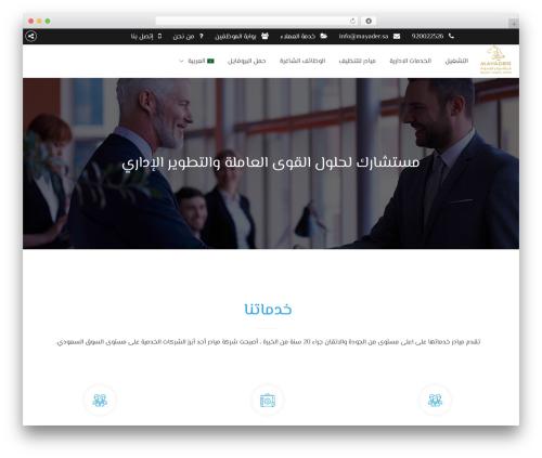The8 WordPress theme design - mayader.sa