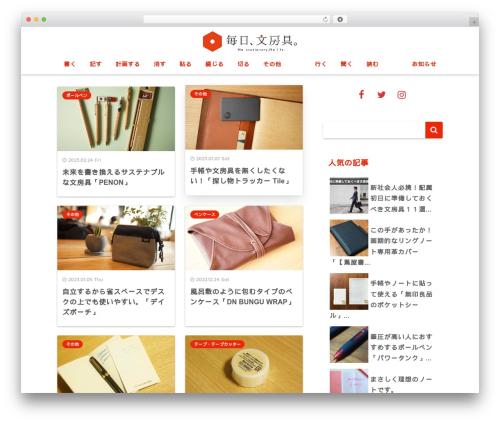 WordPress template SANGO - mai-bun.com