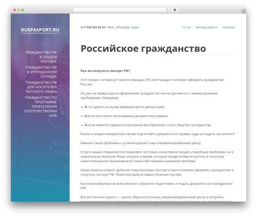 WordPress template BeautySpot - ruspasport.ru