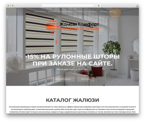 ResponsiveBoat WordPress template free download - jaluzicomfort15.ru