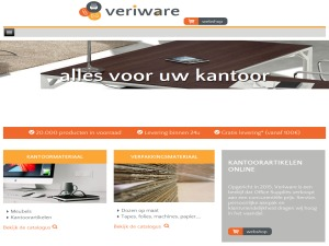 veriware_wp_theme template WordPress
