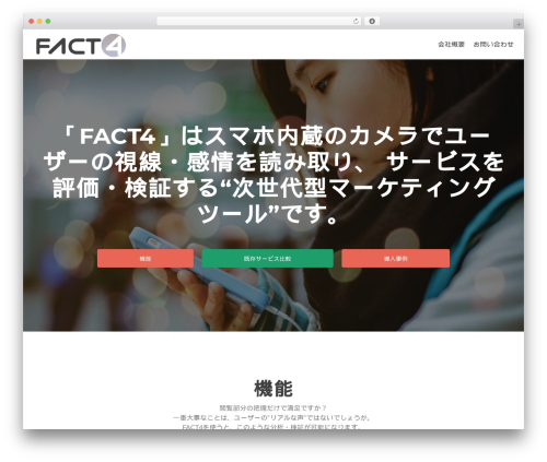 Zerif Lite WordPress theme - fact4.info