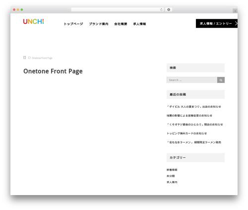 Theme WordPress AGENT - unchi-recruit.com