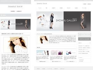 responsive_183 WordPress website template