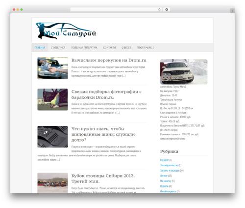Fresh And Clean WordPress page template - moisamurai.ru