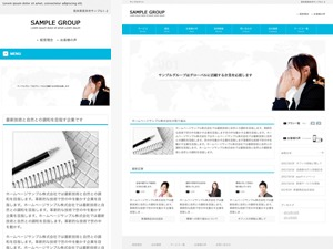 responsive_239 WordPress page template