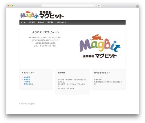 Responsive WordPress free download - magbit.jp