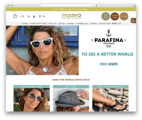 WordPress template Flatsome - madeo.co.il