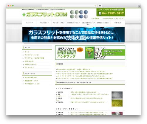 freecloudtpl_002 WordPress page template - frit-glass.com