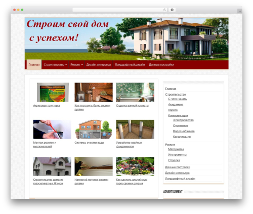 Free WordPress Contact Form 7 plugin - magnit-uspeha.ru