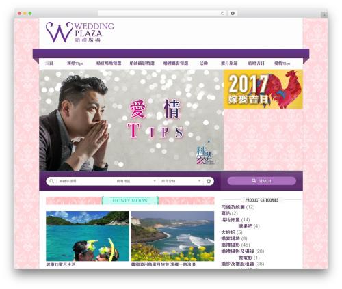 Free WordPress SEO Facebook Comment plugin - weddingplaza.com.hk