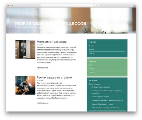 Chandigarh WordPress template - theorysp.ru