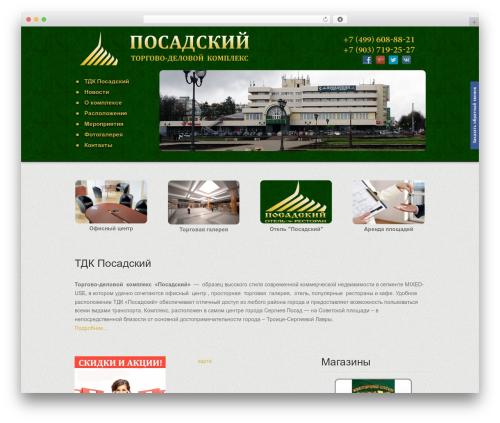 Gantry Theme for WordPress WordPress page template - tdk-posad.ru