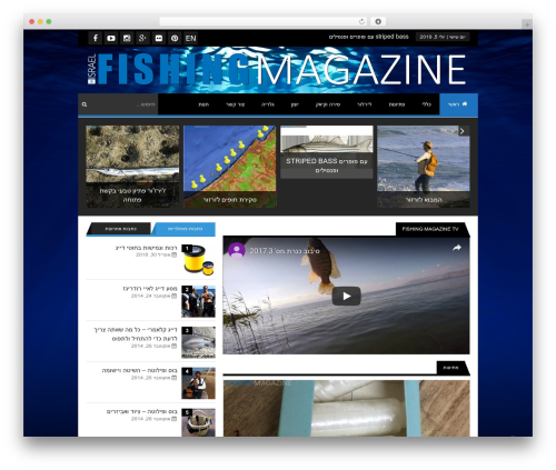 Lineza best WordPress template - fishingmagazine.co.il/heb