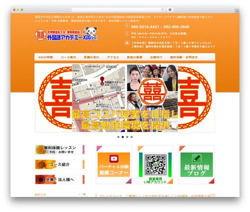 responsive_031 WordPress template - fukuoka-chugokugo.com