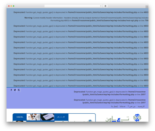 shahbaTheme WordPress theme - ta3awon.com