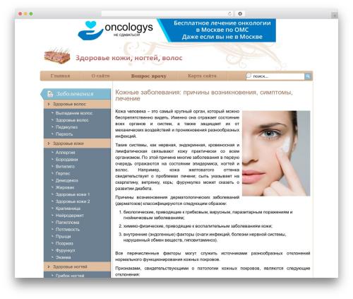 WordPress modesco-table-of-contents-plus plugin - med-look.ru