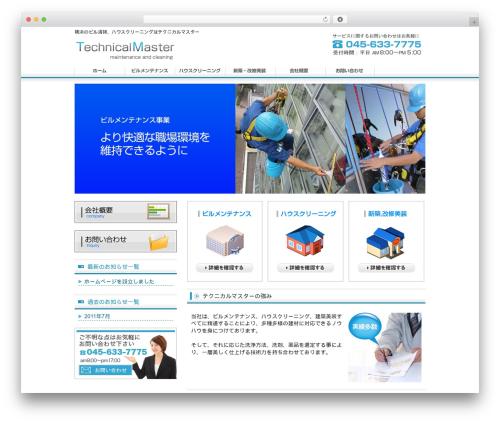 theme001 WordPress template - tecm.jp