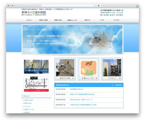 WP template cloudtpl_004 - fukudasika.com