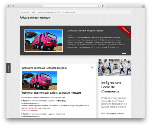 Theme WordPress makbeth - mirvaht.ru
