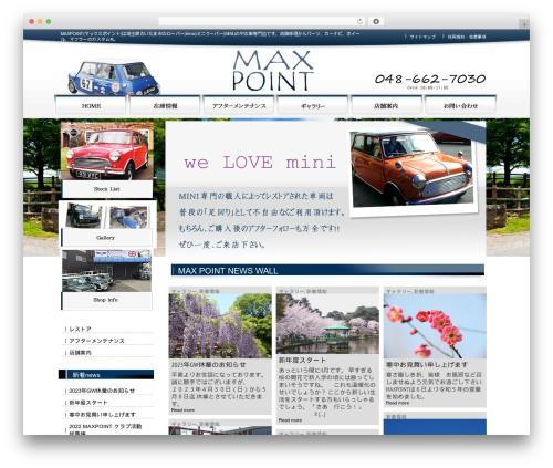 WordPress dzs-scroller plugin - max-point.net