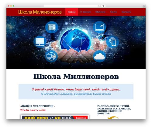 icg6 WP template - millionaire-school.ru