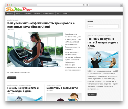 Magazine Basic newspaper WordPress theme - myfitpro.ru