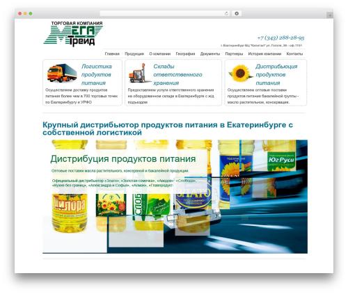 WP FlexiShop WordPress ecommerce theme - megatradeural.ru