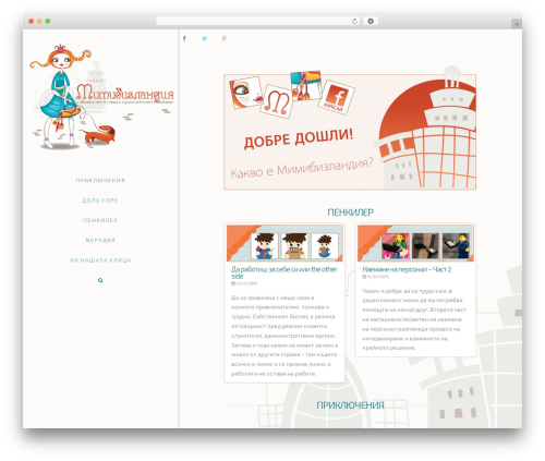 WordPress x-shortcodes plugin - mimibizlandia.com