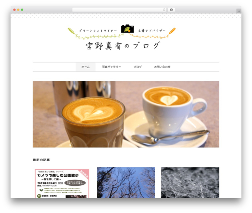 Slauson WordPress theme design - miya-mayu.com