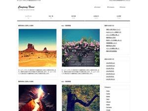 cloudtpl_752 top WordPress theme
