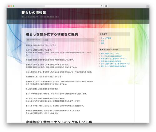 New World WP template - math-word-problem-software.com