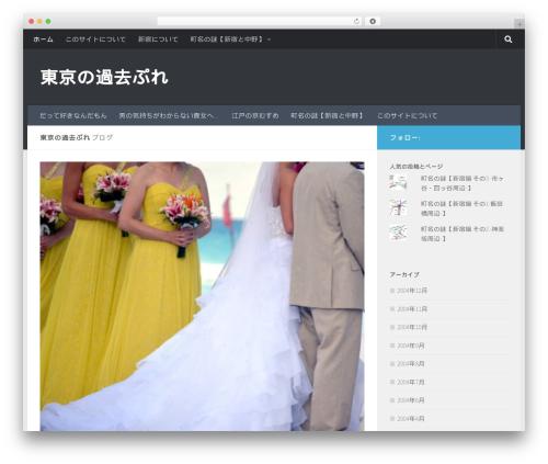 WordPress theme Hueman - mptokyo.net