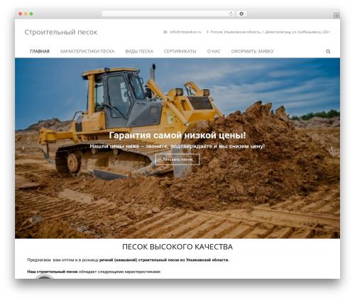 Free WordPress Bazz CallBack widget plugin - mirpeskov.ru