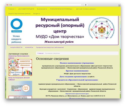 Free WordPress Comfortable Reading plugin - mlddt.ru