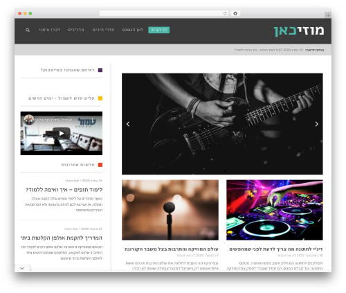 Scoop best WordPress theme - musican.co.il
